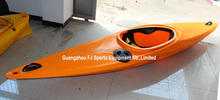 Single seat kayak for sale