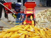 corn sheller machine for sale farm machinery corn sheller