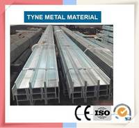 Hot selling Steel H Beam with low price Steel H Beam