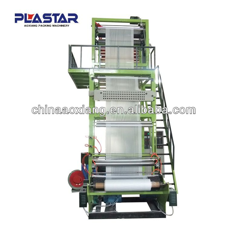 SD55-800 top quality ppr pipe product line plastic sex film extruder machinery