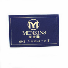 Fashionable matress woven label/damask woven clothing label
