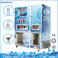 PUKUI factory cube ice vending machine with auto bagging system(bagged ice an bulk ice sale)