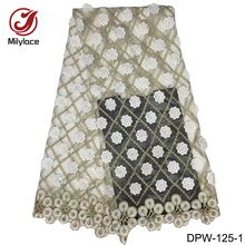 White and gold applique embroidery french net lace fabric for women