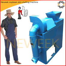 Neweek for farmers broad beans dry soybean skin shelling machine