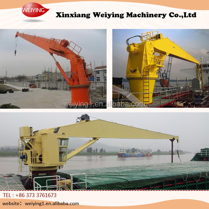 Telescopic Slewing Crane : Marine used telescopic slewing jib crane buy