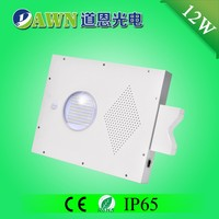 12W high efficiency 2015 new integrated solar available meanwell driver 2 years warranty led street light