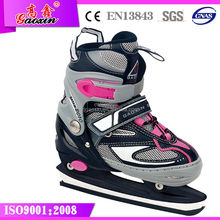 2013 New Action Fashion Hockey Ice Skating GX-8708B