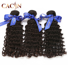 100 grams of brazilian hair, cheap 100 percent remy brazilian deep curl hair weaving 18 inch
