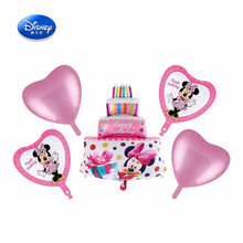 Girl kids happy birthday decoration use Minnie printing foil balloon factory