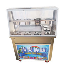 tawa stir thai fried ice cream machine nsf