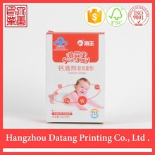 Clear cute customized baby care sweet package box design