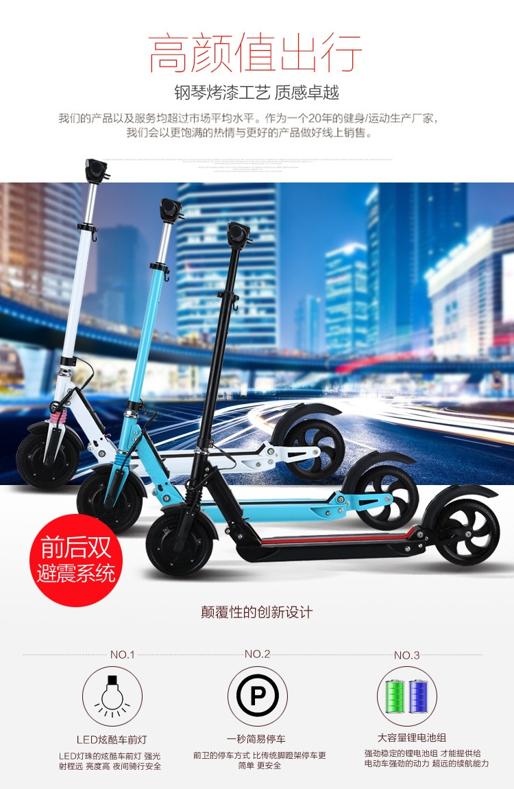 36v aluminum alloy electric scooter LG li-on battery two wheel folding mobility scooter for adult