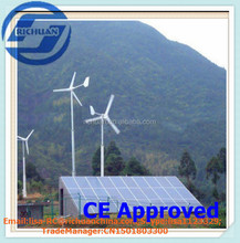 Richuan 10kw wind solar hybrid power system street light CE Approved
