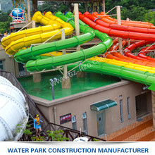 Guangzhou hot selling high quality aqua park equipment water slide tubes for sale
