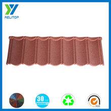 Colored stone coated aluminium zinc roofing sheet