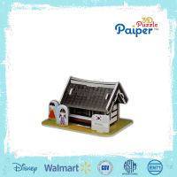 Paiper puzzle Korea house model educational game