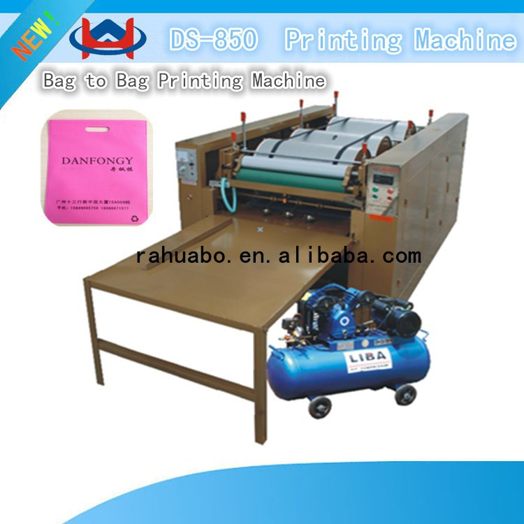 HS-850 2015 pp spunbonded nonwoven fabric bag to bag printing machine price 2 color two color non woven flexo printing machiNE