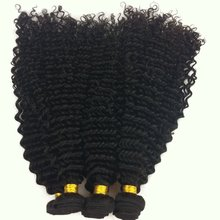 Wholesale 8 to 30 inch kinky curly virgin Brazilian human hair extension weaving with natural black color