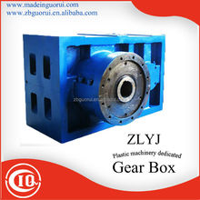 ZLYJ series finely processed blown film extrusion gearbox /speed reducer