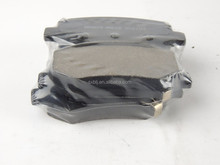 HIGH QUALITY BRAKE PADS BACK PLATE D1129 APPLIES TO VW CHEVROLET
