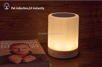 Indoor touch sensor led light bluetooth speaker, touch led table lamp with mini speaker