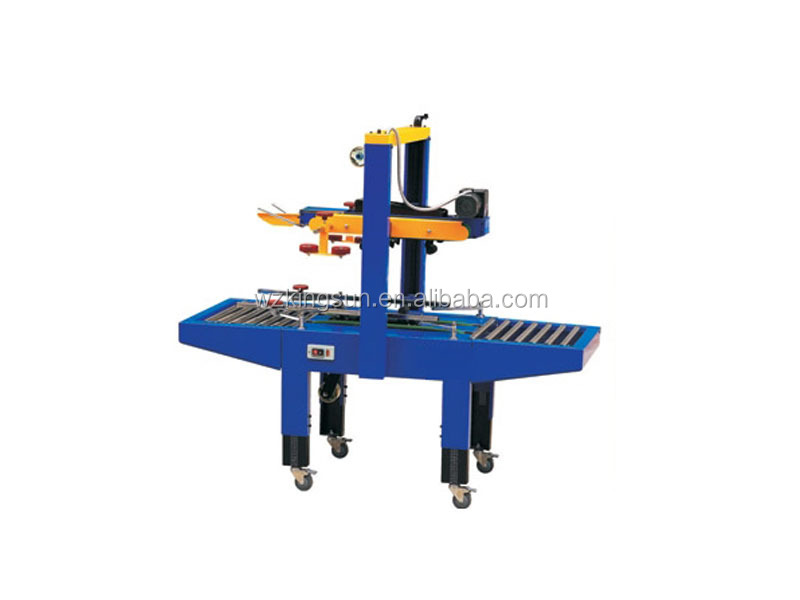 FXJ-6050 carton tape sealer carton sealing machine