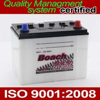 Car Battery N50 12V Dry Charged Low Maintenance
