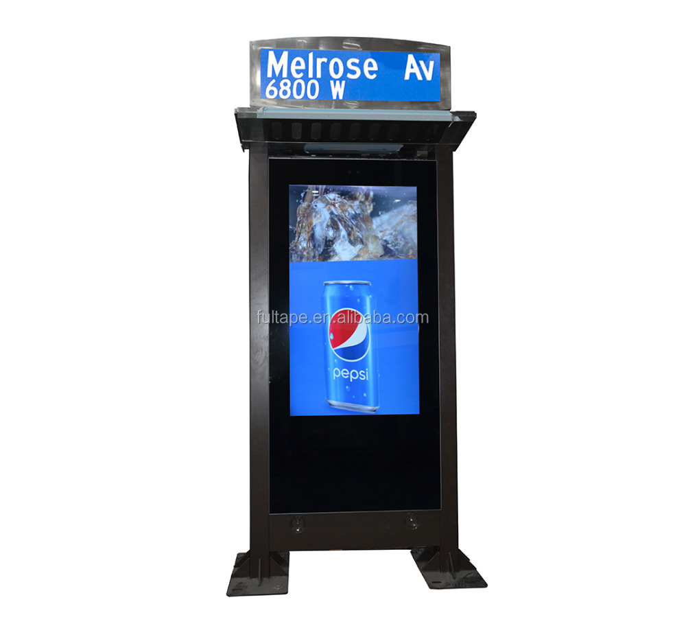 "65"" Sunlight Readable Outdoor Digital Signage Outdoor LCD Advertising Display"