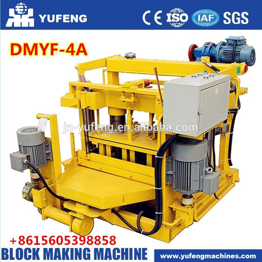 DMYF-4A Egg Laying Block Machine, Manual Mobile Block Machine