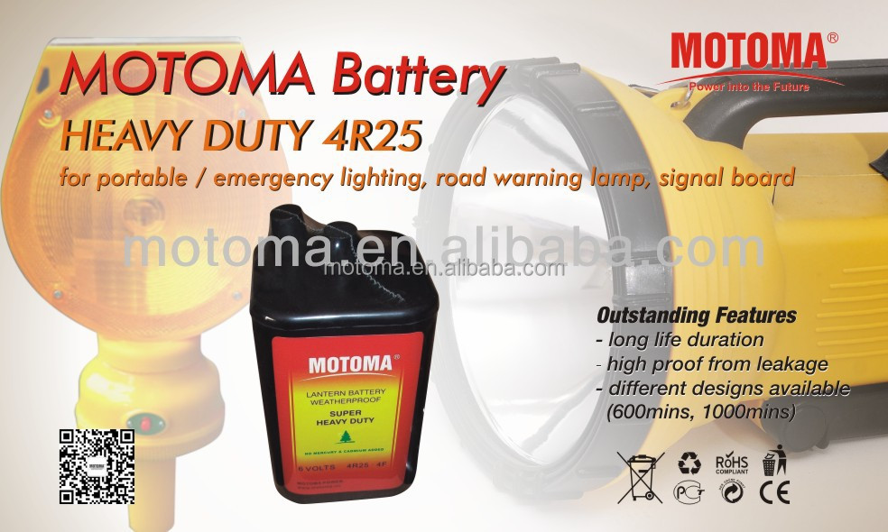 6V Non-rechargeable Carbon Battery 4F 4R25 1000mins