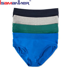 Fashion mature different colors of panties seamless old man underwear
