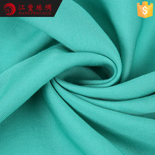 E9 Wholesale Clothing Material Factory Raw Silk Fabrics Price