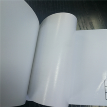 Shanghai Manufacturer matt/ glossy photo paper-220, wholesale professional digital photo paper for large format printing