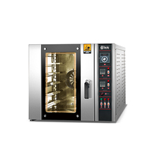 Factory Price 5 Tray As Seen On TV Convection Oven