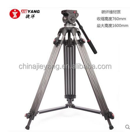 manfrotto video tripod with carbon fiber material Jieyang JY0606C