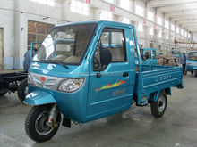 250cc cargo tricycle with cabin