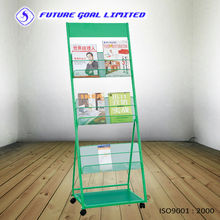 Magazine Rack / Metal Book Display Stand