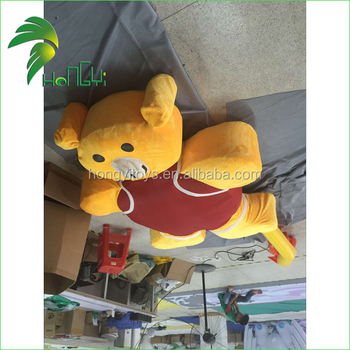Honey Loved New Arrival Infatable Cartoon Animal Toys / Plush Inflatable Cute Cartoon Toy Bear