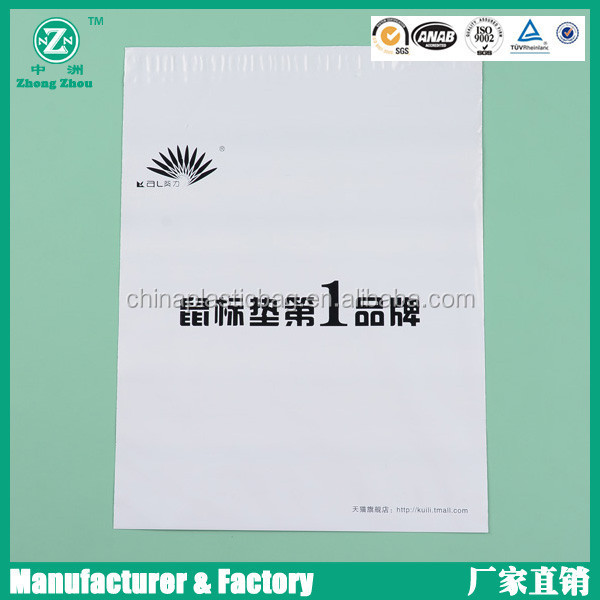 distributors welcomed mailing bags wholesale by OEM and ODM factory in pallet packing