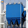 Pulse jet cartridge type dust collector air filter