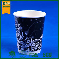 Disposable double wall paper cup,insulated hot paper cup,takeaway coffee cup