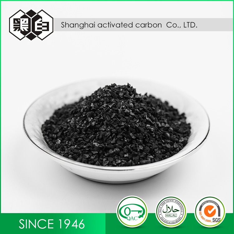 1000Iodine Value 60*80Shen Coconut Shell Activated Carbon