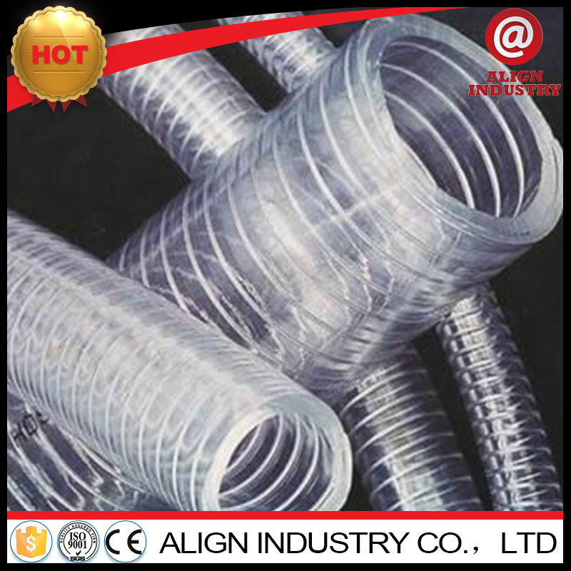 pvc suction hose for irrigations pvc spring waste pipes pvc water suction tube