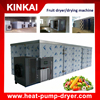 Low Noise Electric Dehydration Of Fruit/Vegetable/Fish/Herb Dryer Machine