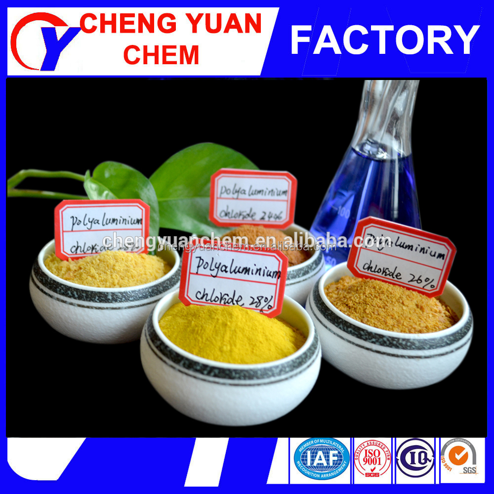 high quality factory price poly aluminium chloride for water treatment