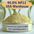 USA Warehouse In Stock Rutin