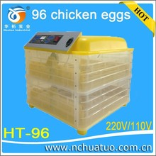 Good price automatic incubator hatcher 90 egg incubator for sale HT-96A