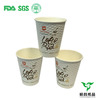 hot sale 8 oz new design double wall christmas pimple paper coffee cups