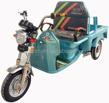 Battery Operated E Rickshaw Manufacturers/2017 Newest Small electric tricycle bajaj tu tu