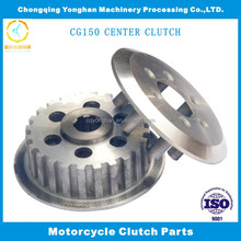 CGL150 Clutch Center Pressure with Steel Facing, Motorcycle Clutch Part